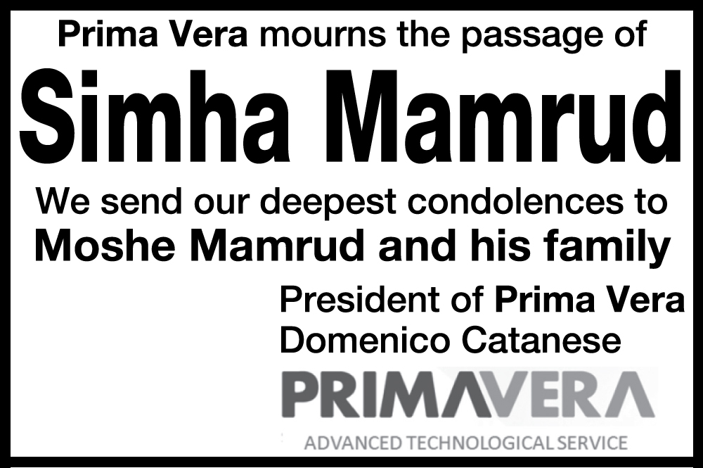Simha Mamrud